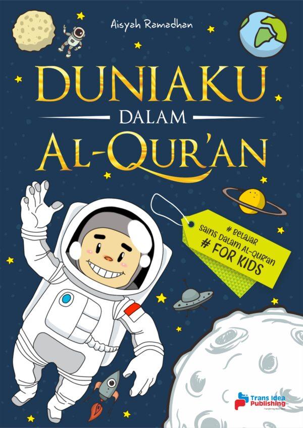 Duniaku Dalam Al-Qur'an